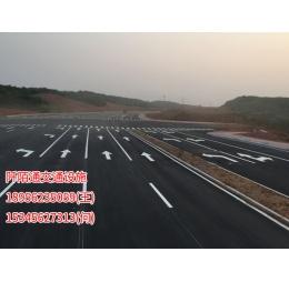 铜陵市道路划线施工