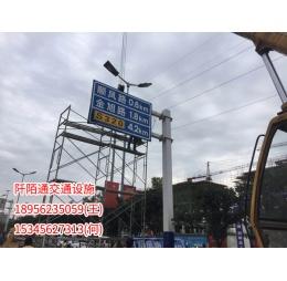 义安区东部城区双悬臂标牌更换案例